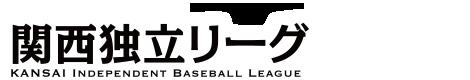 KANDOK 関西独立リーグ 関西のプロ野球独立リーグ
